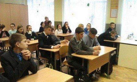 Профилактическое мероприятие в спец школе №200