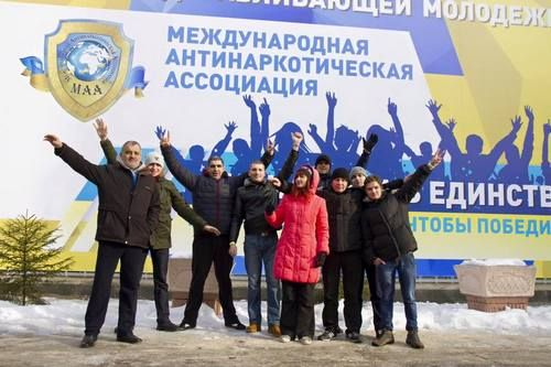 Всеукраинский Антинаркотический лагерь. День первый