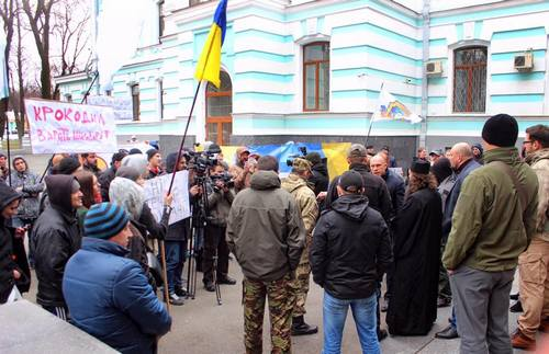 Центр Здоровой Молодежи - Украина Независимой Стране - Независимая Молодежь