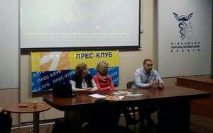 Центр Здоровой Молодежи - Украина Круглий стіл у Вінниці