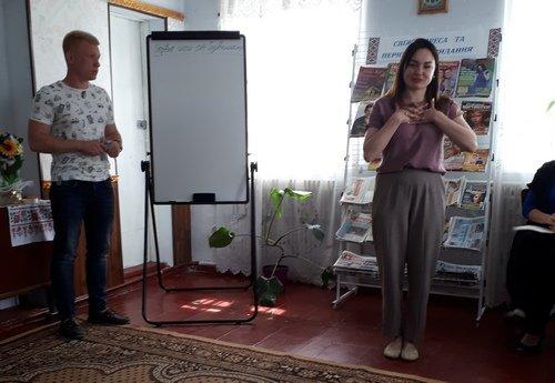 Центр Здоровой Молодежи - Украина Семинар в городе Гнивань