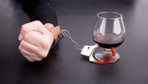 Лікування алкоголкогольної залежності - xs 300x171