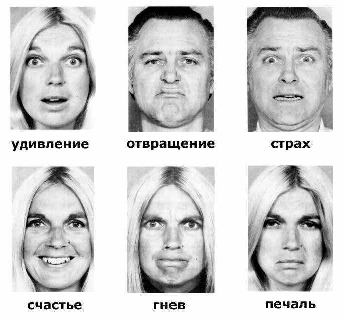 Причины и последствия употребления психоактивных веществ