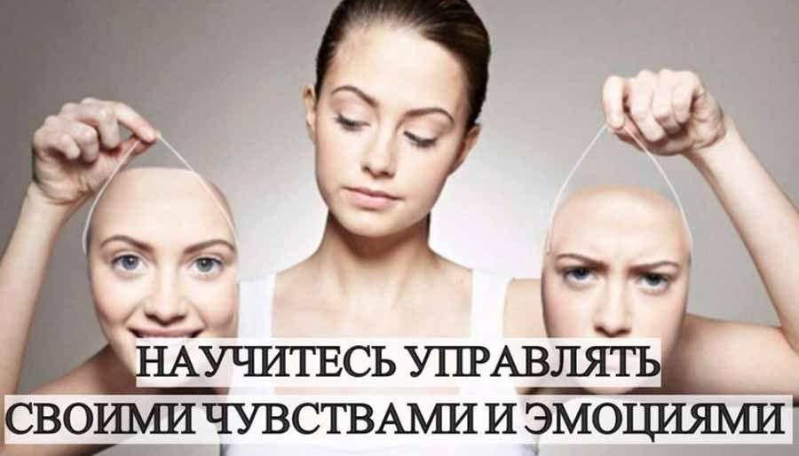 Центр Здоровой Молодежи - Украина Причини та наслідки вживання психоактивних речовин: емоційна сфера