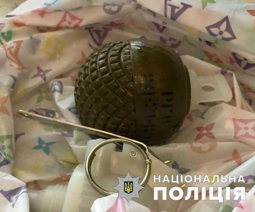 Наркоторгівля в Україні