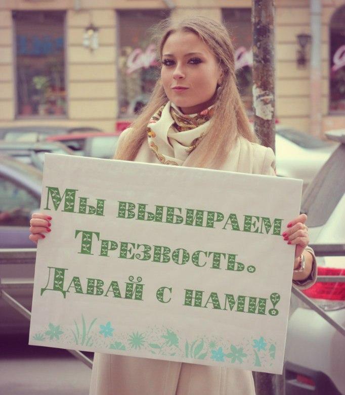 Центр Здоровой Молодежи - Украина Чому ми починаємо нове життя саме в Новий Рік