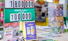 Ігроманія: сучасні реалії та шляхи подолання - 2019 01 08 czm news 04