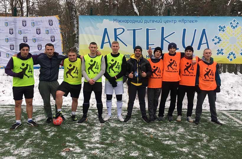 ❗️10й Спортивно-терапевтичний табір: відкриття⭐️ - 2019 01 17 czm news 07