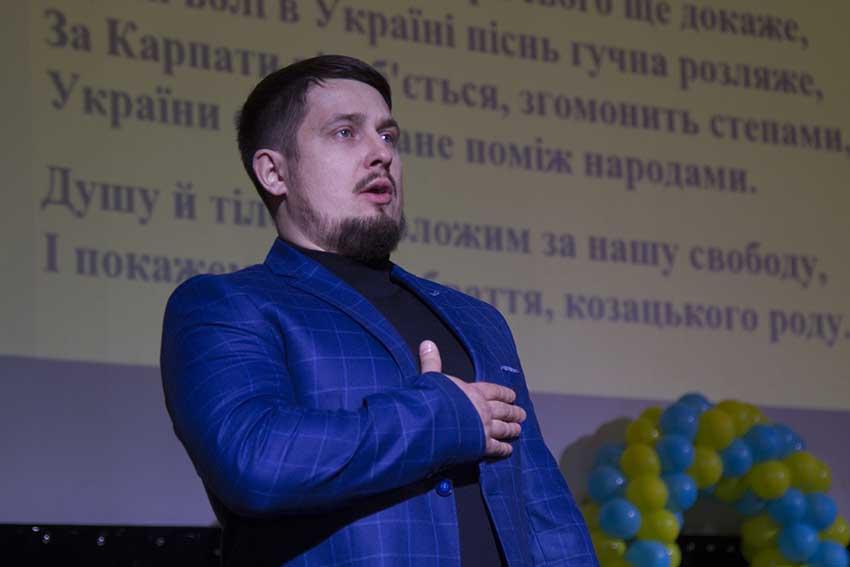 Центр Здоровой Молодежи - Украина Закрытие 10го Антинаркотического спортивно-терапевтического лагеря: итоги и награждение