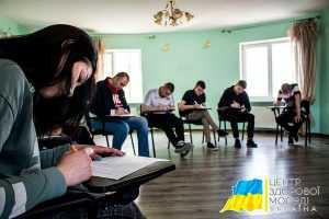 Школа социального работника ЦЗМ 2019 - 1 300x200