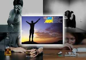 Арт-терапия как эффективный метод реабилитации зависимых - 16 1 300x210