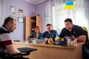 Школа социального работника ЦЗМ 2019 - 16 300x200