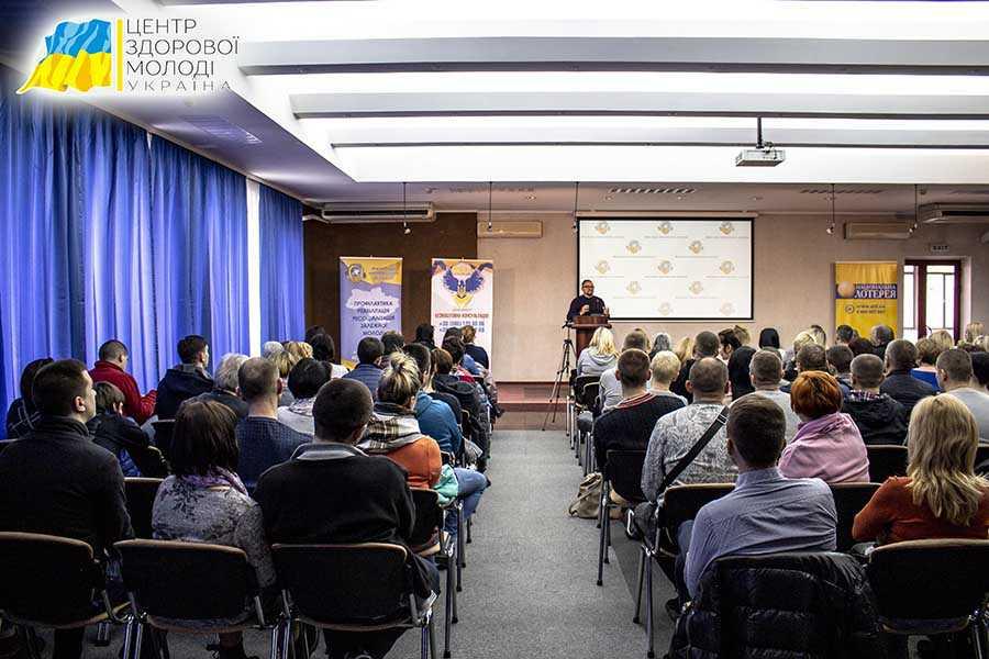 Открытый семинар для созависимых