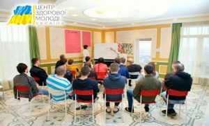 Центр Здоровой Молодежи - Украина Реабілітаційний центр в Запоріжжі – лікування залежностей