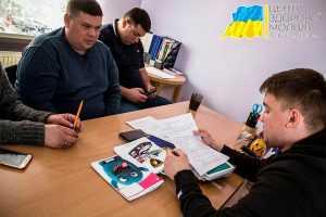 Школа социального работника ЦЗМ 2019 - 6 300x200