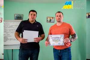 Школа социального работника ЦЗМ 2019 - 9 300x200