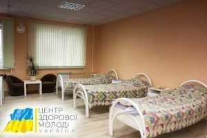 Центр Здоровой Молодежи - Украина Реабілітаційний центр в Івано-Франківську – лікування залежностей