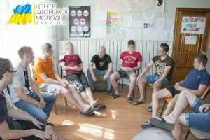 Центр Здоровой Молодежи - Украина Реабілітаційний центр в Рівному – лікування залежностей