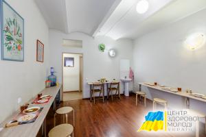 Центр Здоровой Молодежи - Украина Реабілітаційний центр в Миколаєві – лікування залежностей