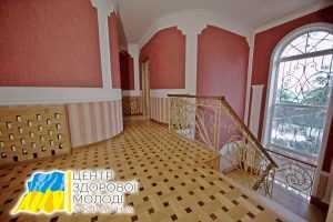 Центр Здоровой Молодежи - Украина Реабілітаційний центр в Луцьку – лікування залежностей