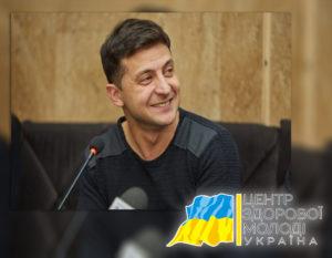 Президент Украины поддерживает зависимых людей - zelenskii 3 640x394 300x233