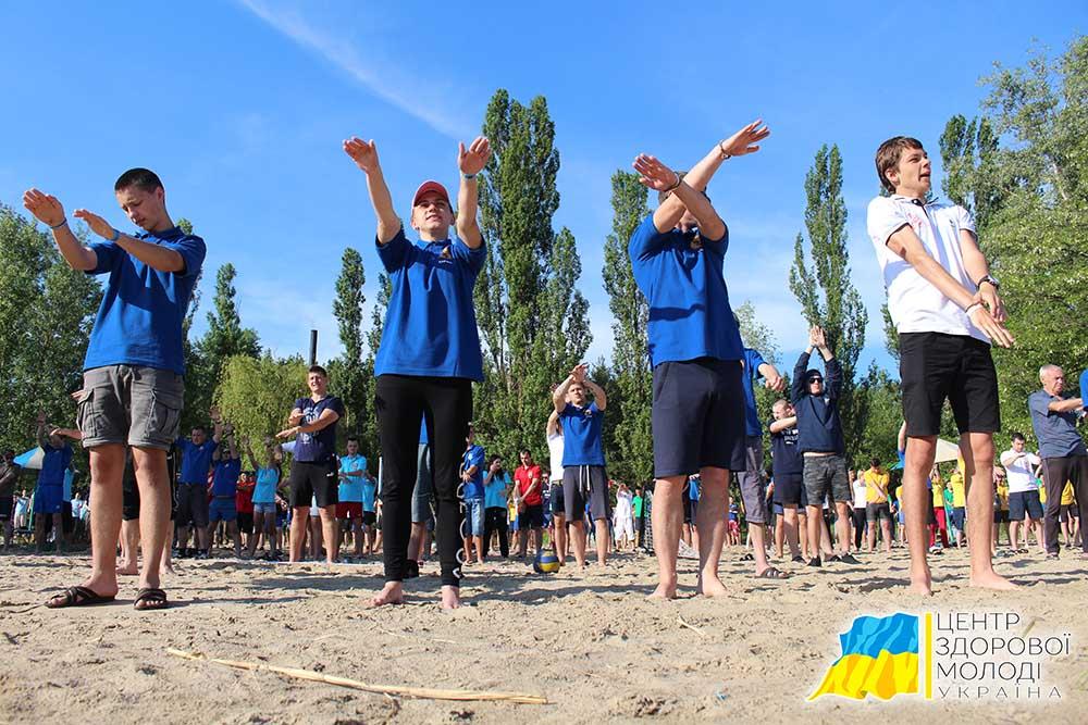 Центр Здоровой Молодежи - Украина День патриотизма на 11-м антинаркотическом спортивно-терапевтическом лагере