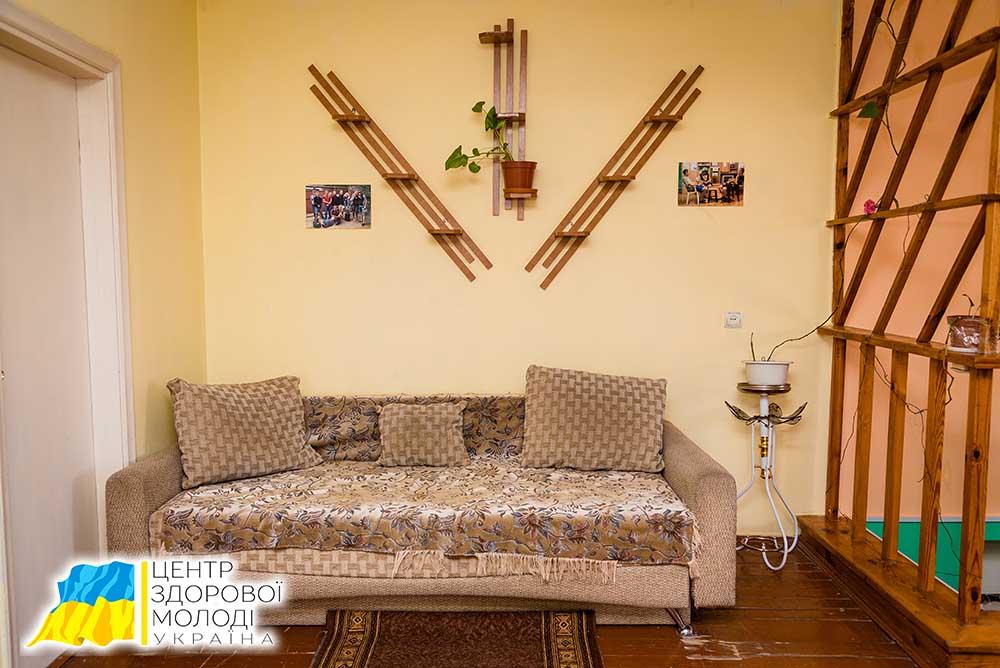Реабилитационный центр в Чернигове