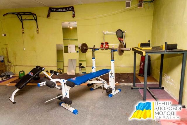 Реабилитационный центр в Чернигове - спортзал