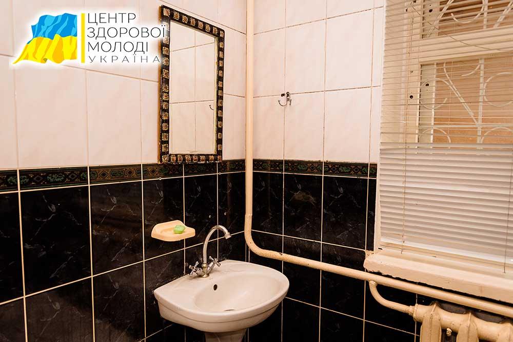 Реабилитационный центр в Чернигове - ванная