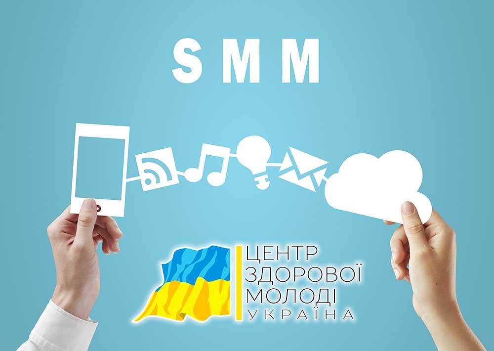 Работа в социальных сетях