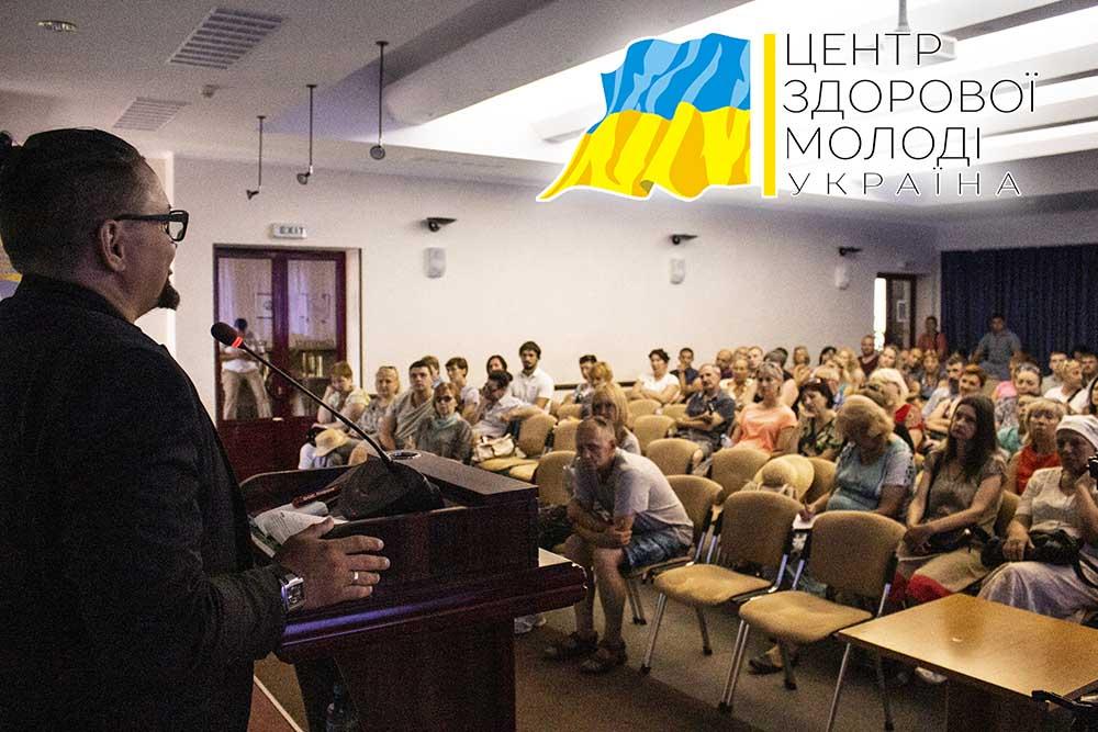Семинар для созависимых в Киеве
