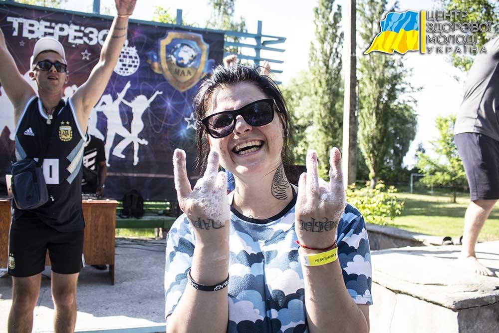 Одиннадцатый Всеукраинский Антинаркотический Лагерь