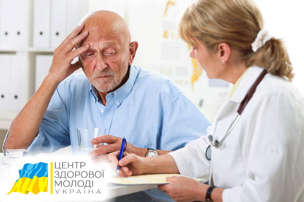 Центр Здоровой Молодежи - Украина Кодировка и подшивка: разоблачение мифов