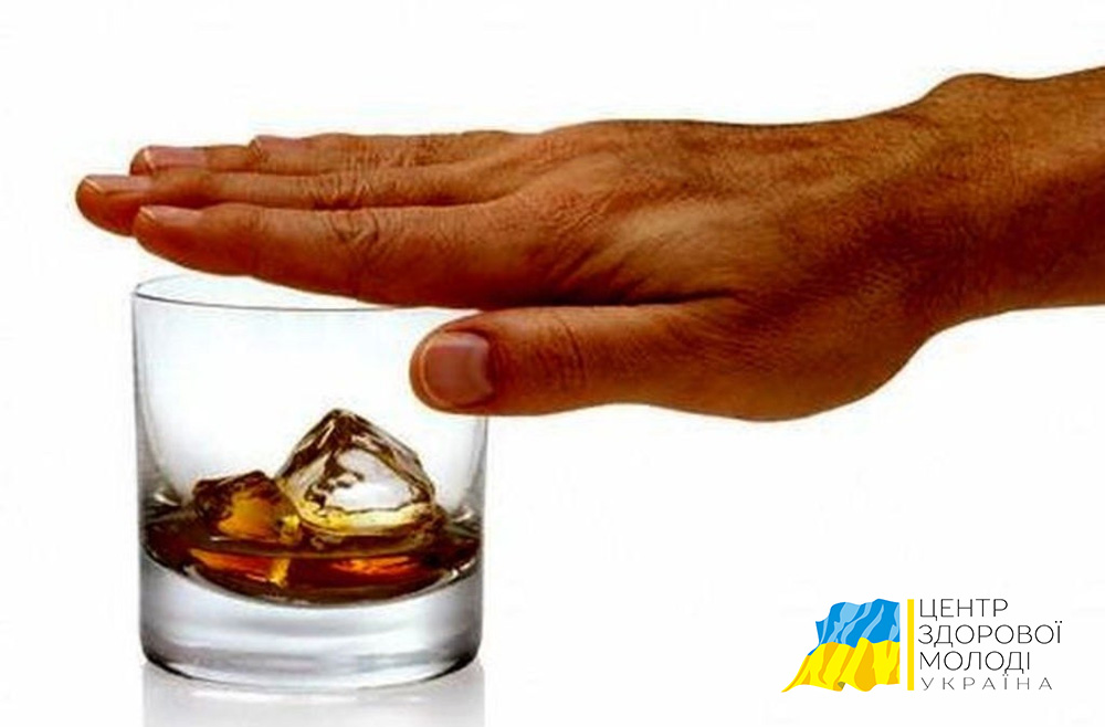 Что важно знать при кодировании от алкоголизма