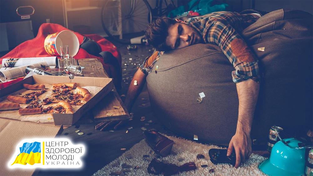 Как лечить похмелье в домашних условиях