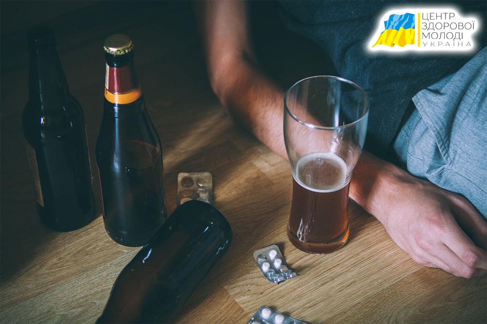 Центр Здоровой Молодежи - Украина Признаки и стадии развития алкоголизма