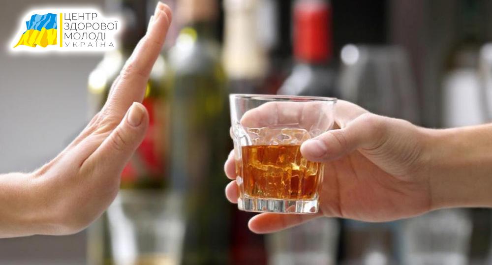 Стадии и динамика развития алкоголизма