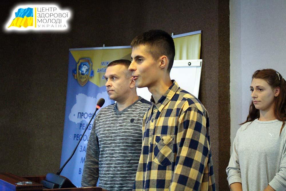Участь учасників школи у проведенні семінару