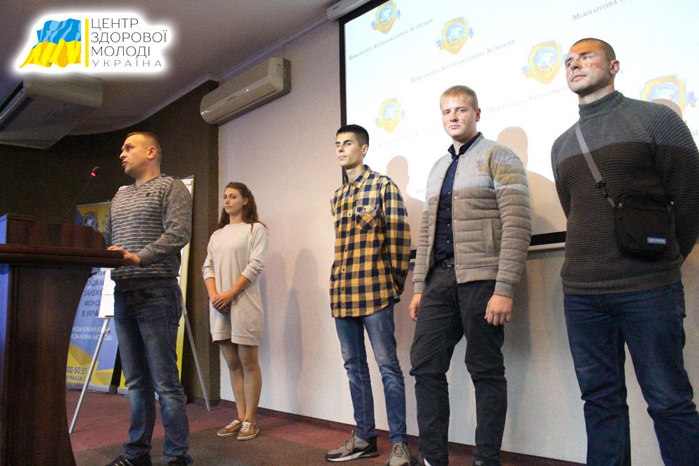 Центр Здоровой Молодежи - Украина Созависимость и методы ее преодоления в домашних условиях