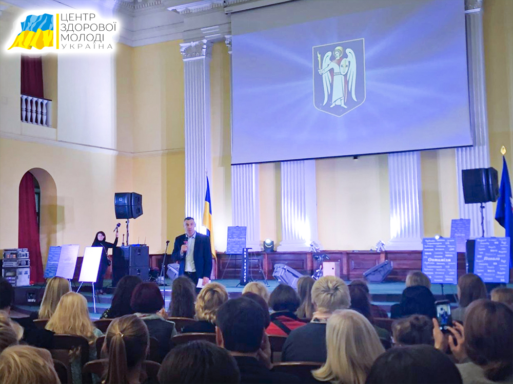 Праздничный вечер в Киевской городской государственной администрации