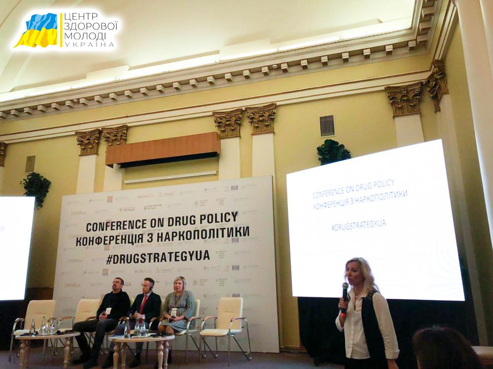 Конференция по наркополитике: события и итоги