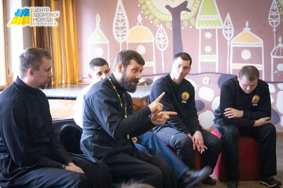 Центр Здоровой Молодежи - Украина День патриотизма и вдохновленные на 13-м Антинаркотическом лагере