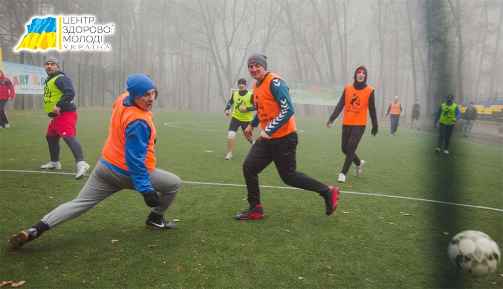 Зимний лагерь для зависимой молодежи - Bez imeni 12