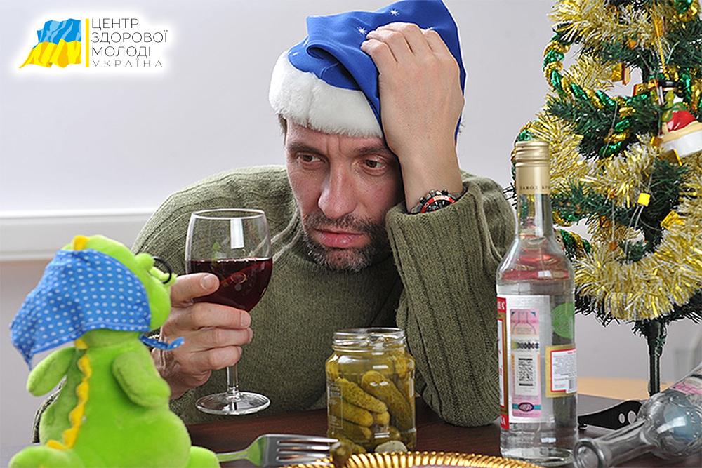 Як лікувати алкоголізм - alk02
