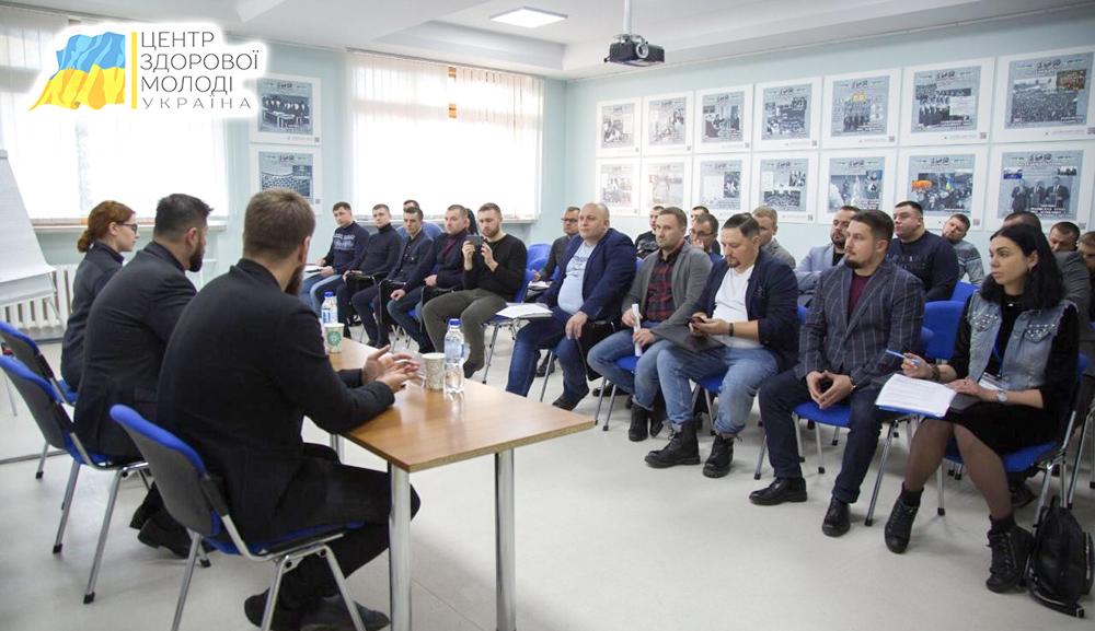 Конференція з наркополітики та завершення Антинаркотичного табору - conf07
