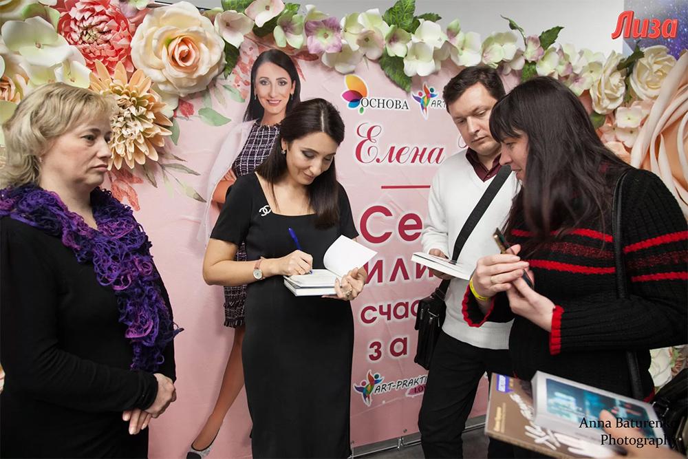 Елена Тарарина - выдающийся практик в сфере арт-терапии и профессиональный психолог