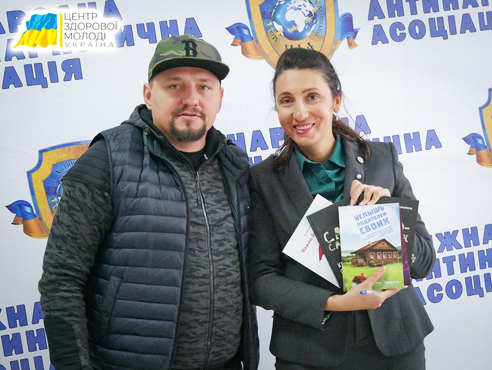 Елена Татарина посетила XIII спортивно-терапевтический лагерь МАА