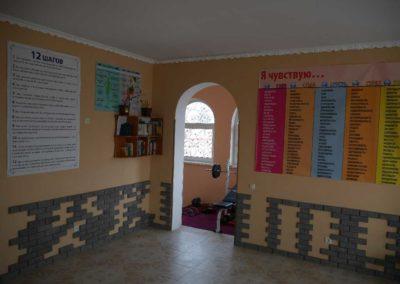 Центр Здоровой Молодежи - Украина Реабілітаційний центр у Боярці