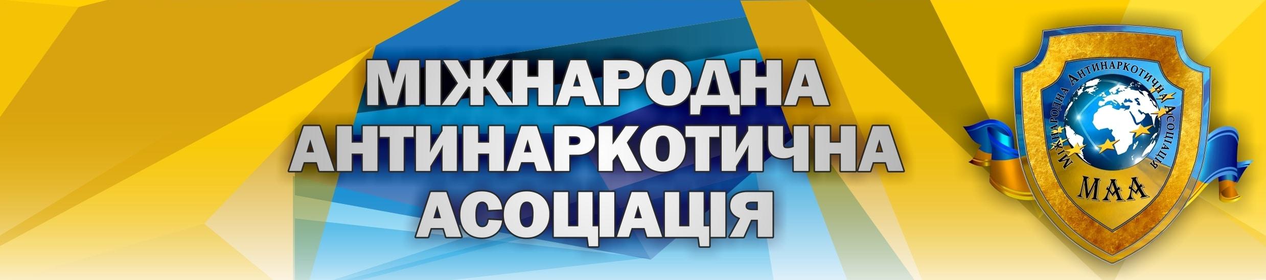 Центр Здоровой Молодежи - Украина Наши партнеры