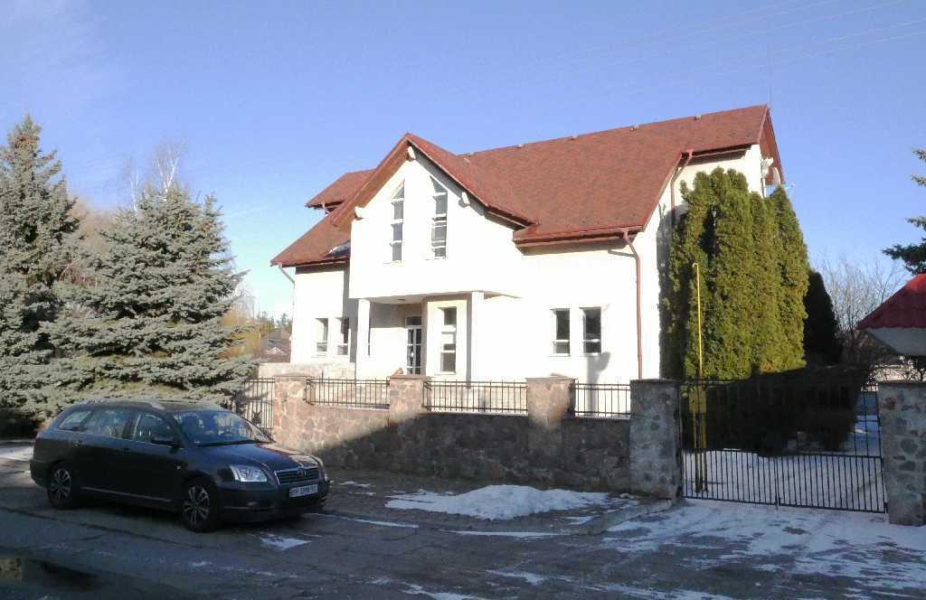 Православний реабілітаційний центр у Віта Поштова
